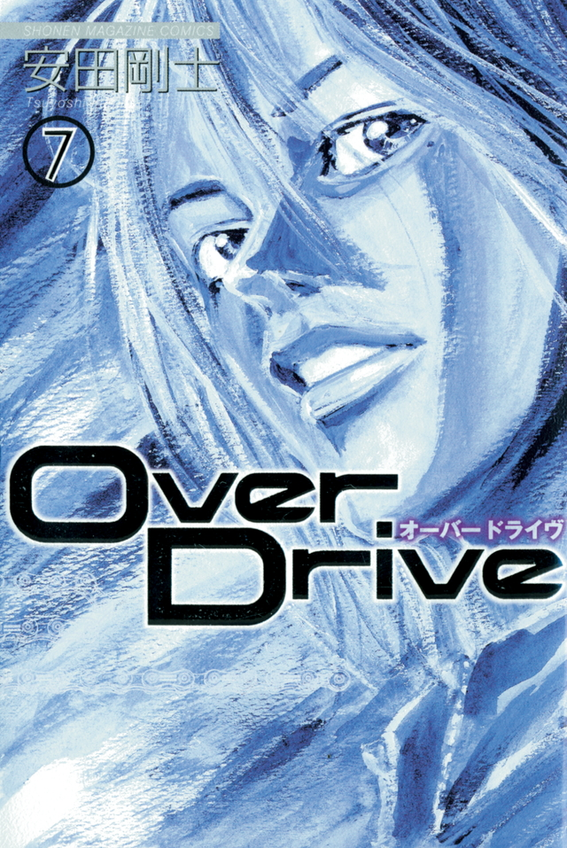 OverDrive(7)