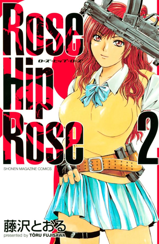 Rose Hip Rose(2)