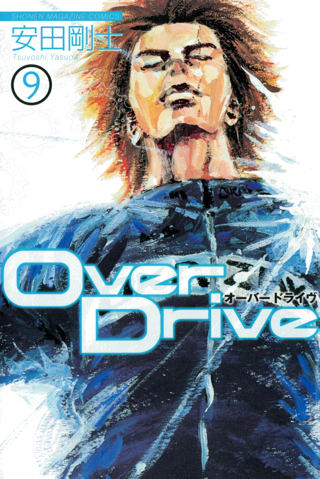 OverDrive(9)