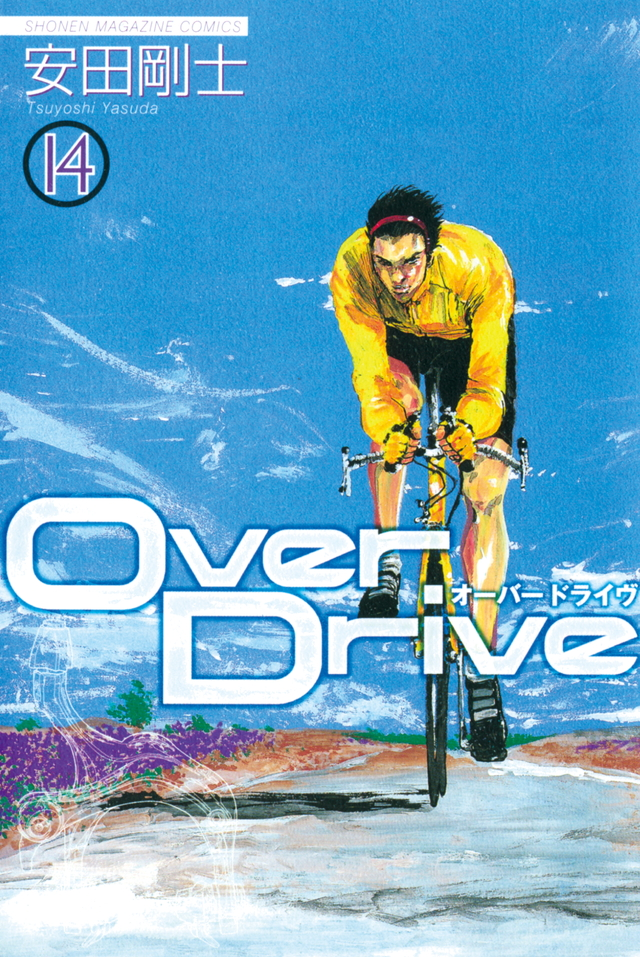 OverDrive(14)