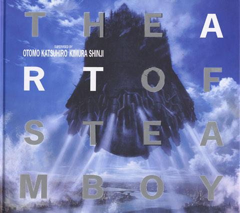 THE ART OF STEAMBOY