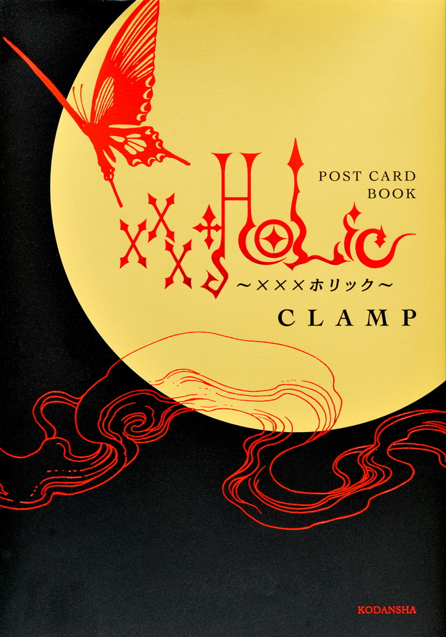 ×××HOLiC POST CARD BOOK