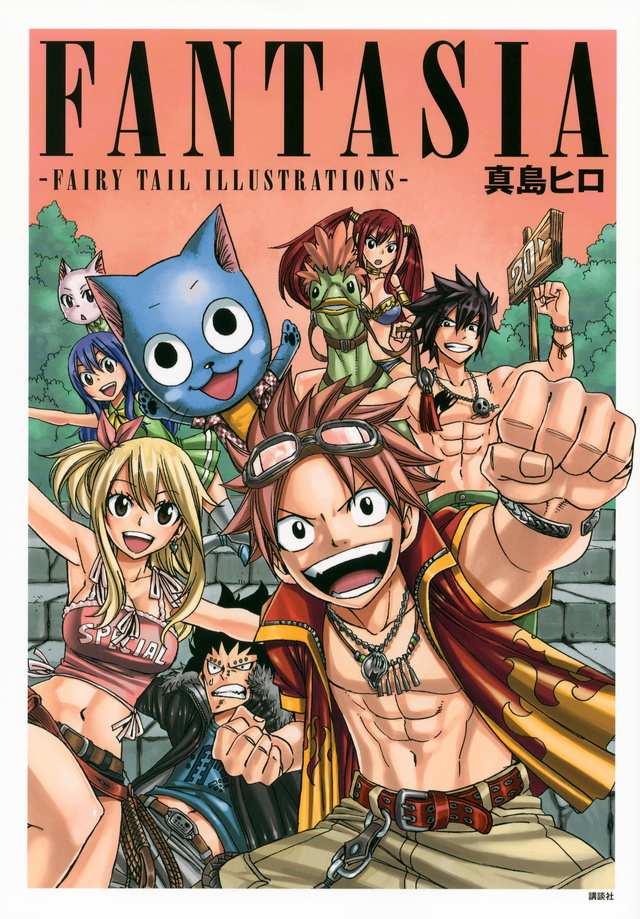 FANTASIA -FAIRY TAIL ILLUSTRATIONS-