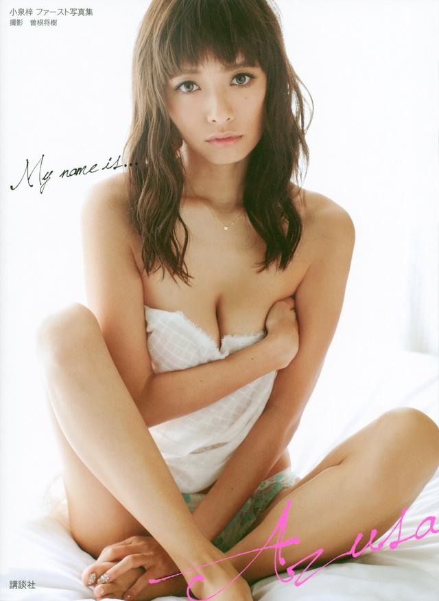 小泉梓 ファースト写真集 My name is...Azusa