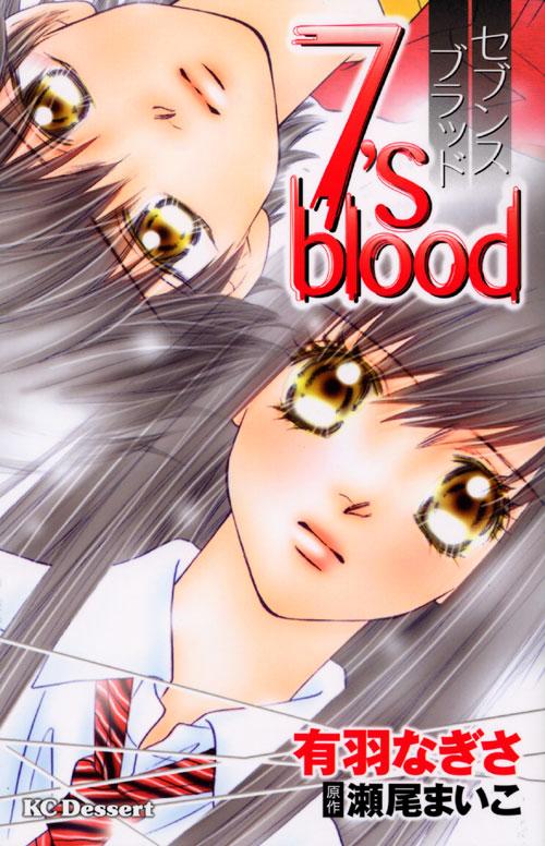 7's blood