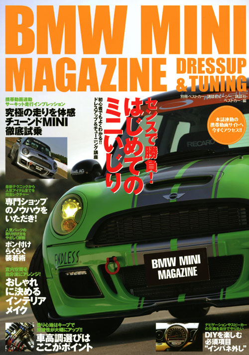 BMW MINI MAGAZINE
