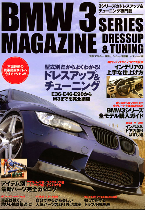 BMW 3SERIES MAGAZINE