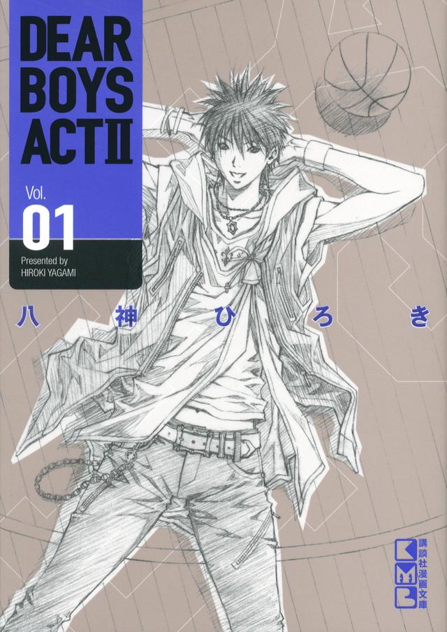 DEAR BOYS ACT2(1)