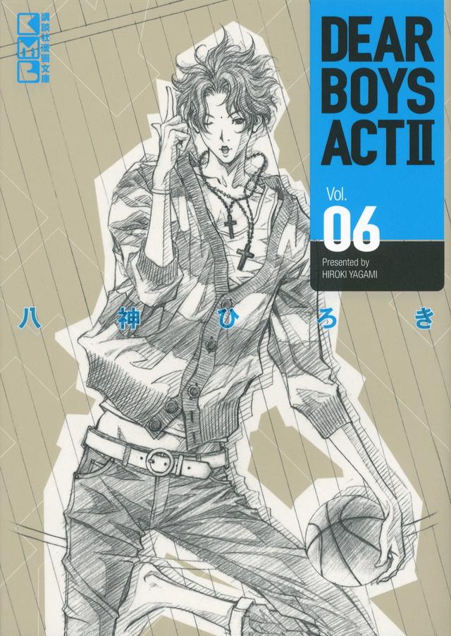 DEAR BOYS ACT2(6)