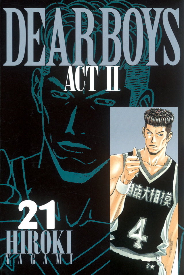 DEAR BOYS ACT2(21)