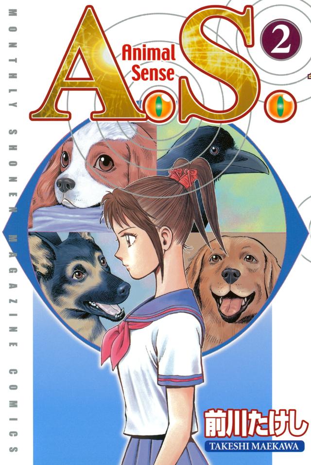 A.S.(2)