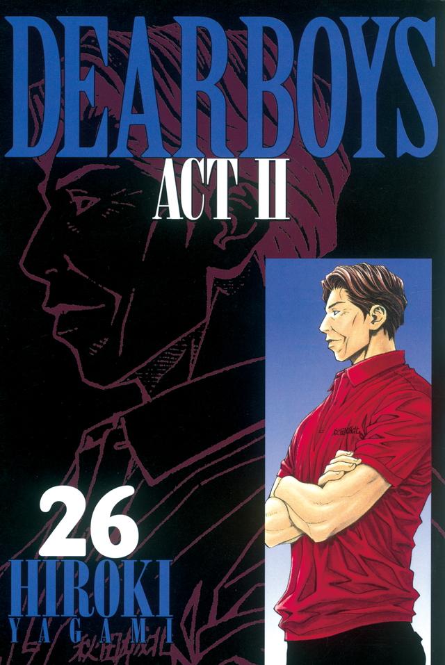DEAR BOYS ACT2(26)