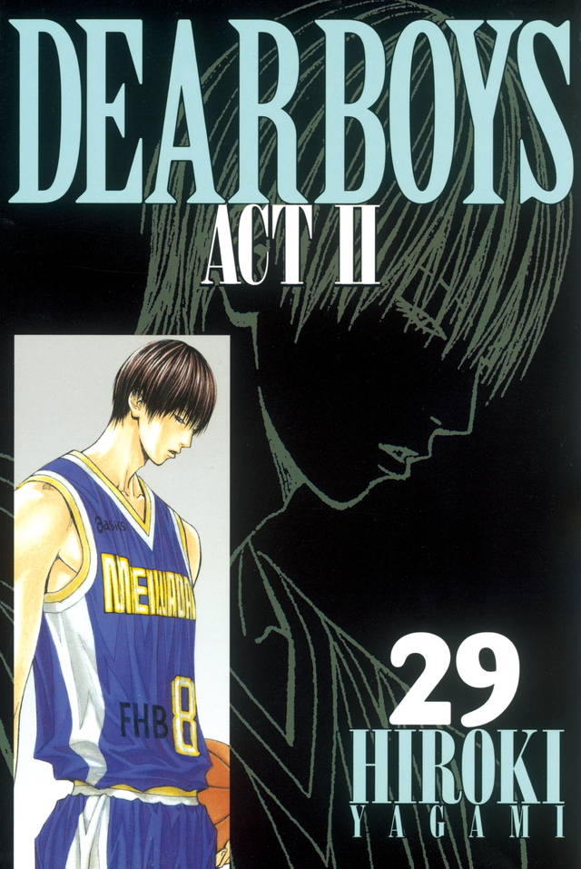 DEAR BOYS ACT2(29)