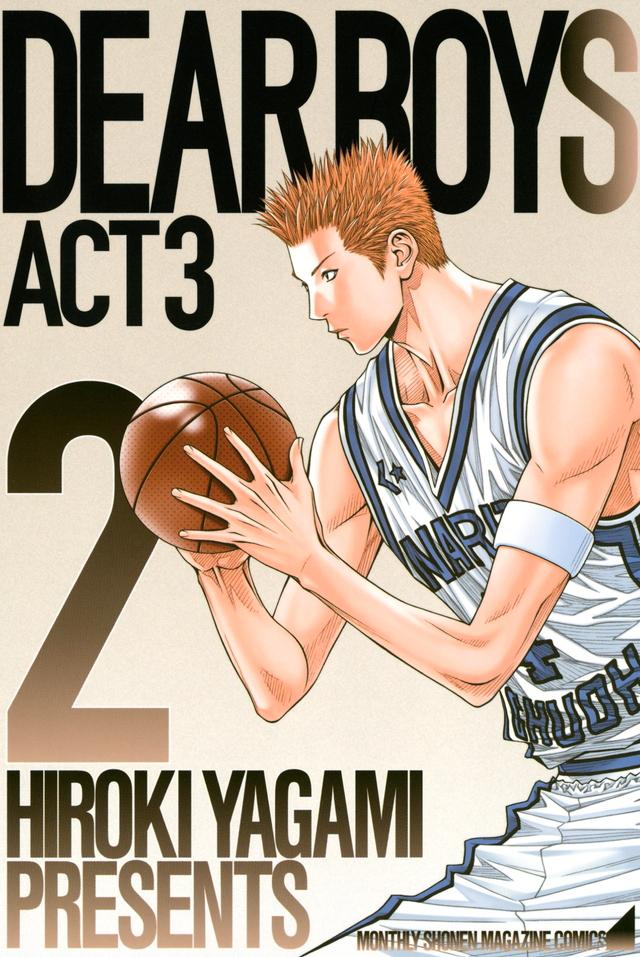 DEAR BOYS ACT3(2)