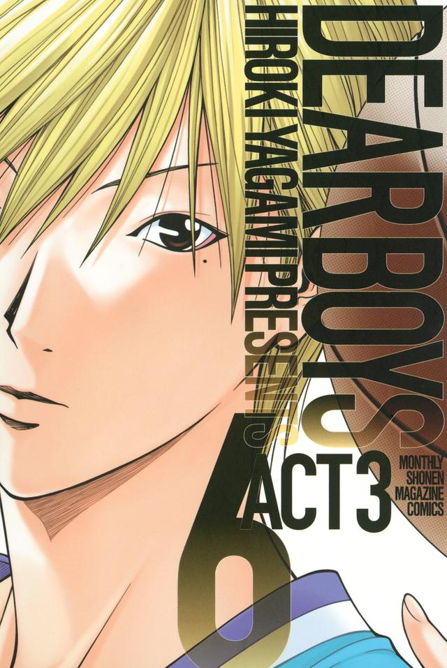 DEAR BOYS ACT3(6)