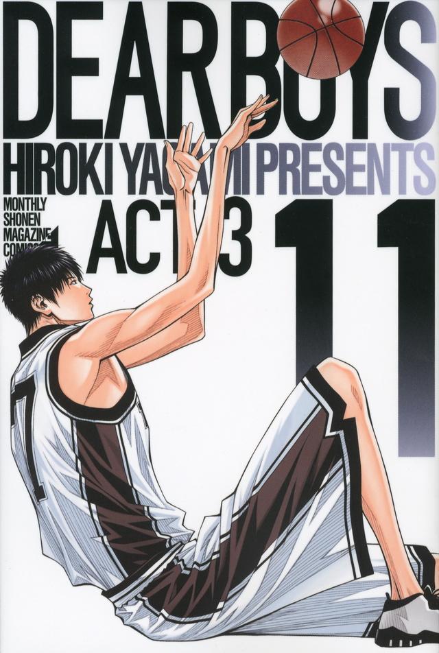 DEAR BOYS ACT3(11)