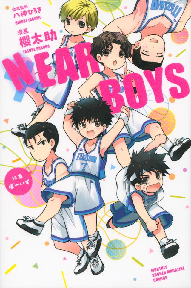 NEAR BOYS