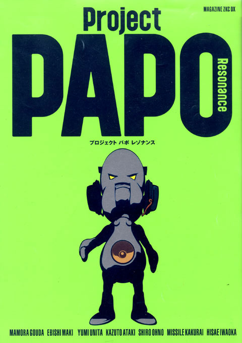 Project PAPO Resonence