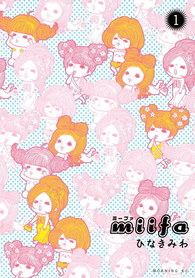 miifa(1)
