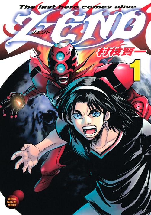 Z-END(1)