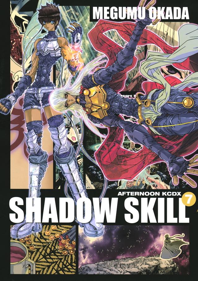 SHADOW SKILL(7)