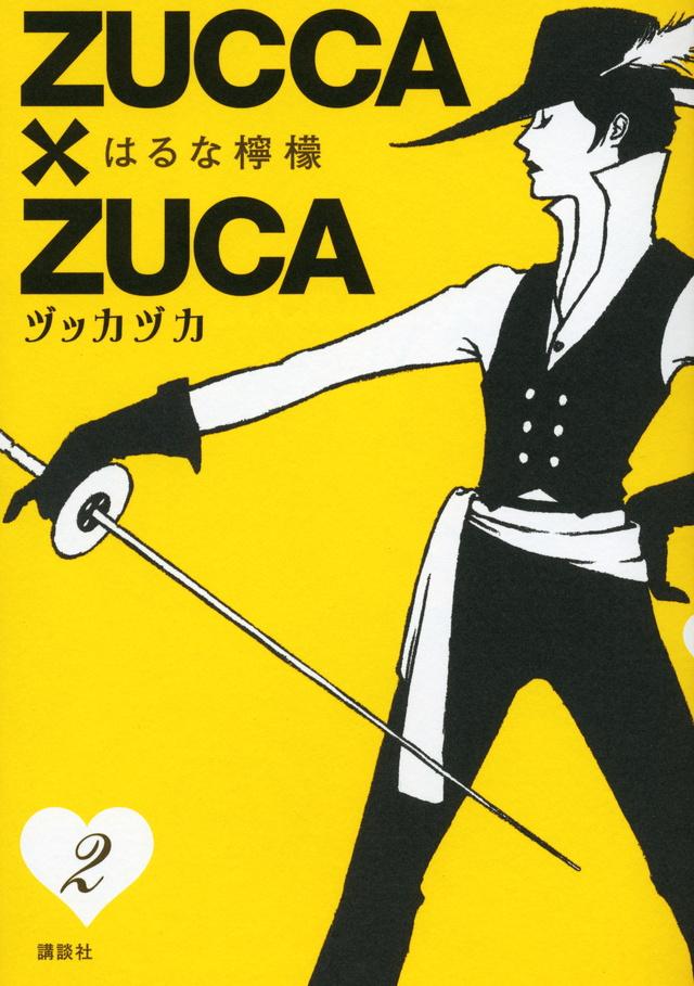 ZUCCA×ZUCA(2)