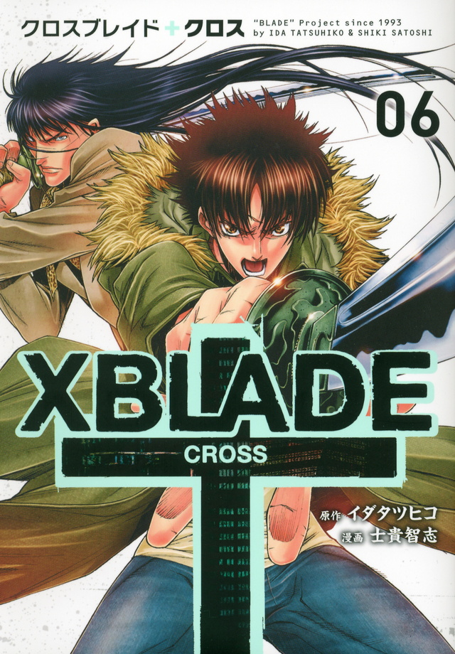 XBLADE + -CROSS-(6)