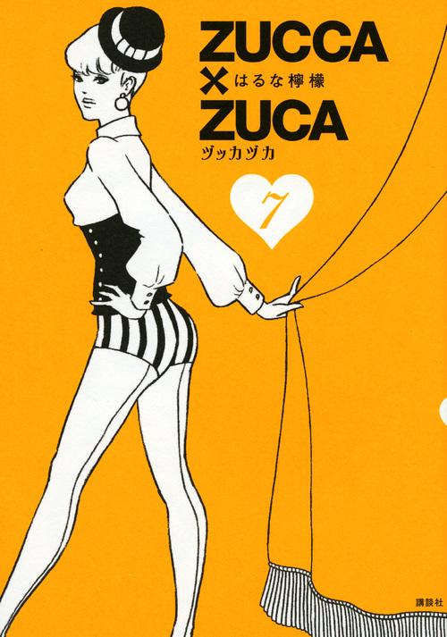 ZUCCA×ZUCA(7)