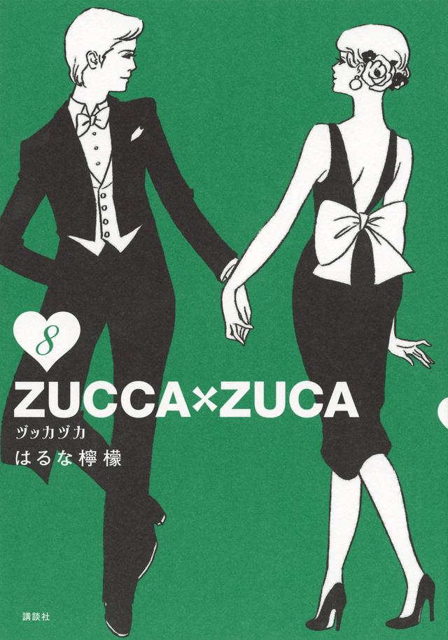 ZUCCA×ZUCA(8)