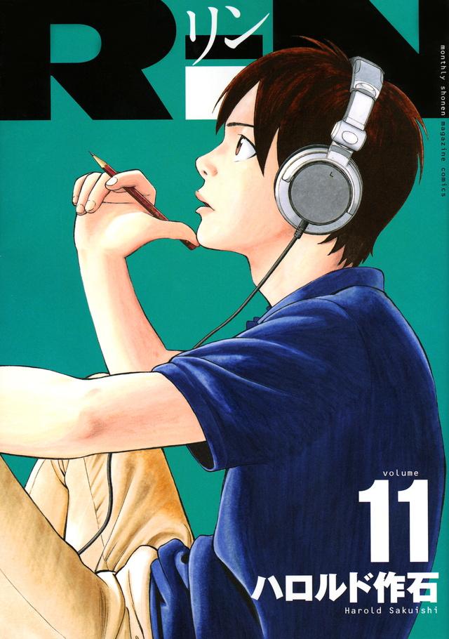 RiN(11)