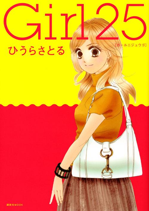 Girl25