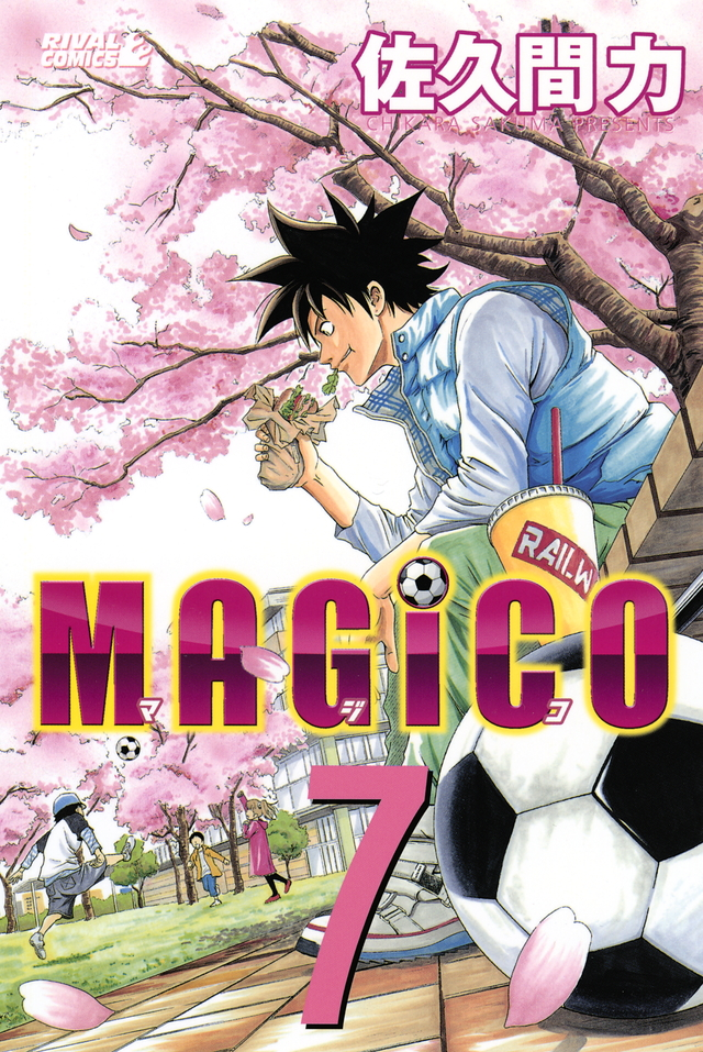 MAGiCO(7)