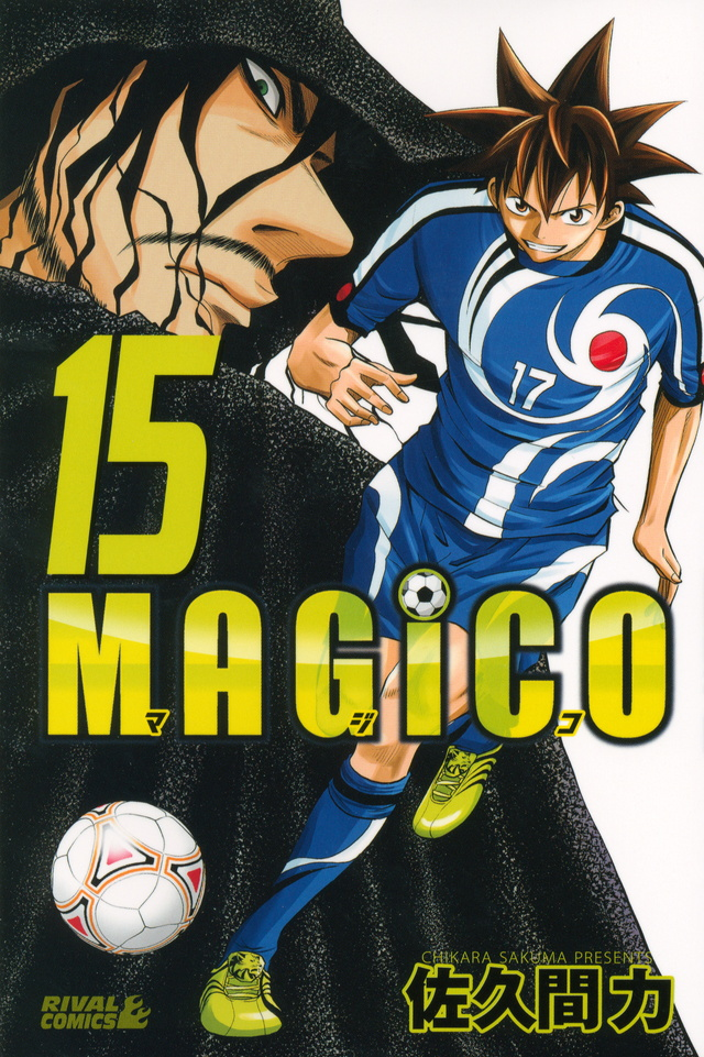 MAGiCO(15)