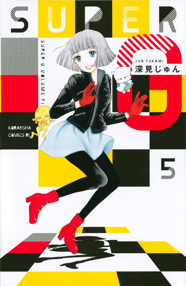 SUPER G(5)