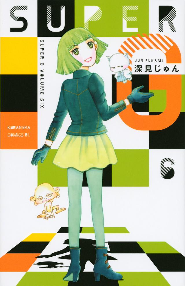 SUPER G(6)