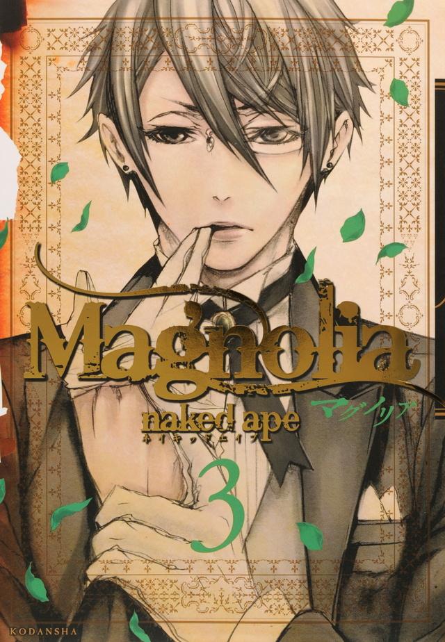 Magnolia(3)