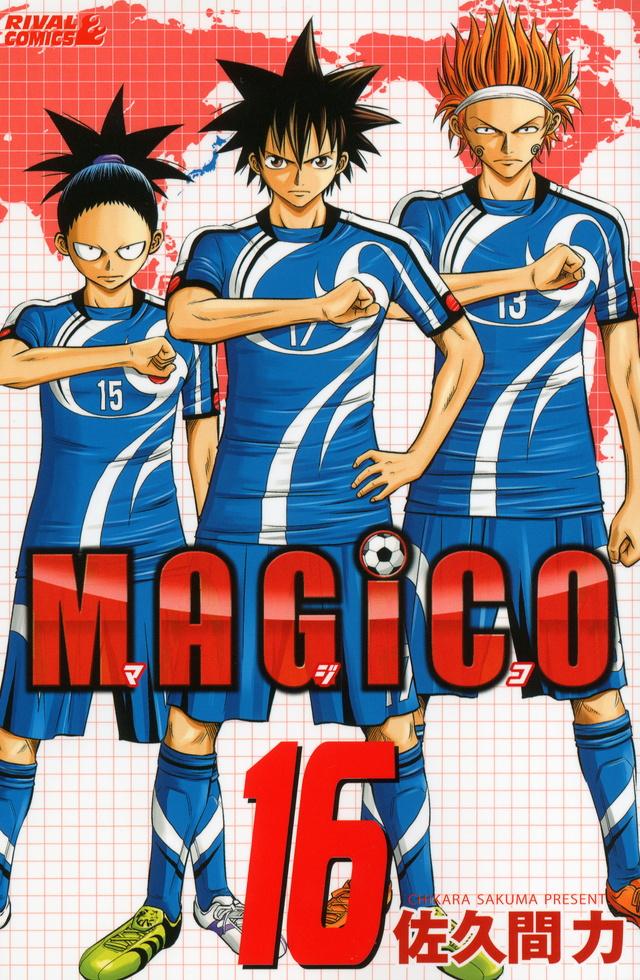 MAGiCO(16)