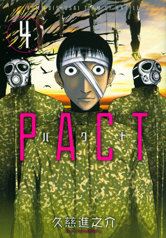 PACT(4)