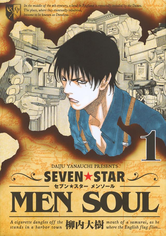 SEVEN☆STAR MEN SOUL(1)