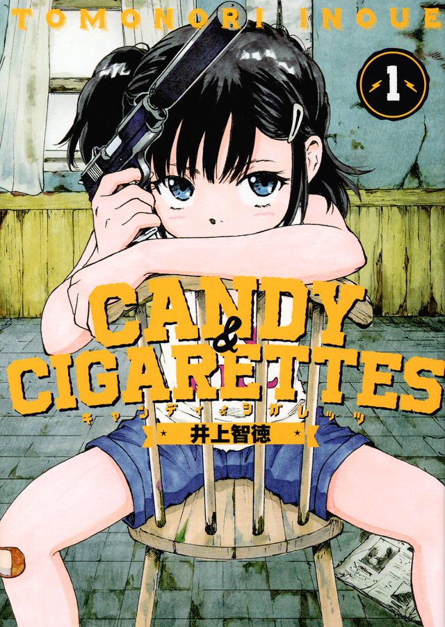CANDY & CIGARETTES(1)