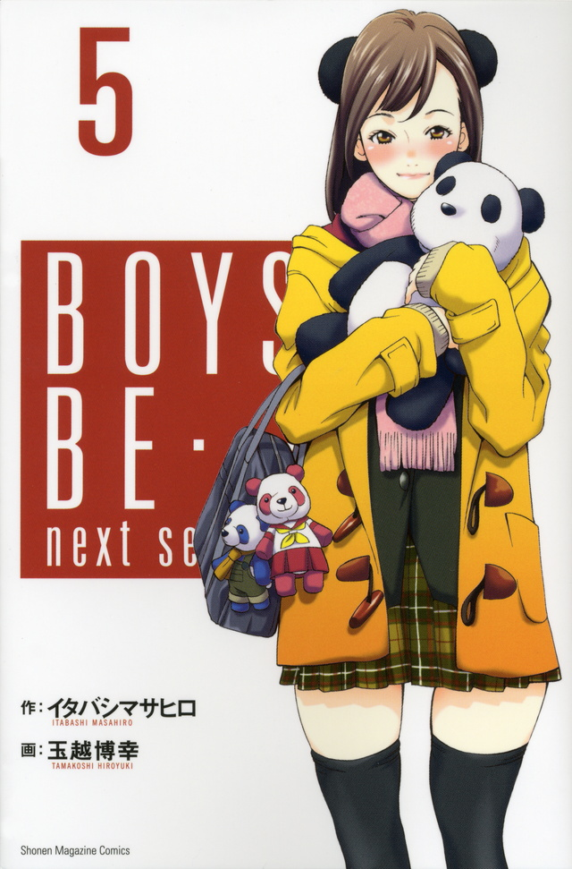 BOYS BE… next season(5)