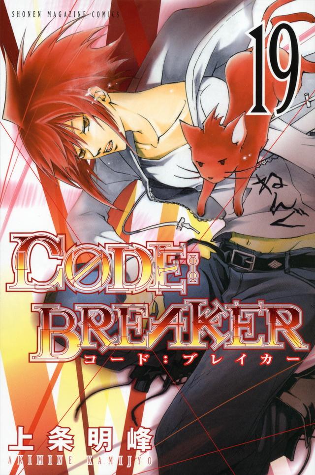 C0DE:BREAKER(19)