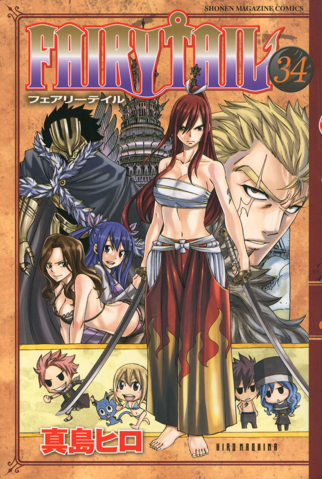 FAIRY TAIL(34)