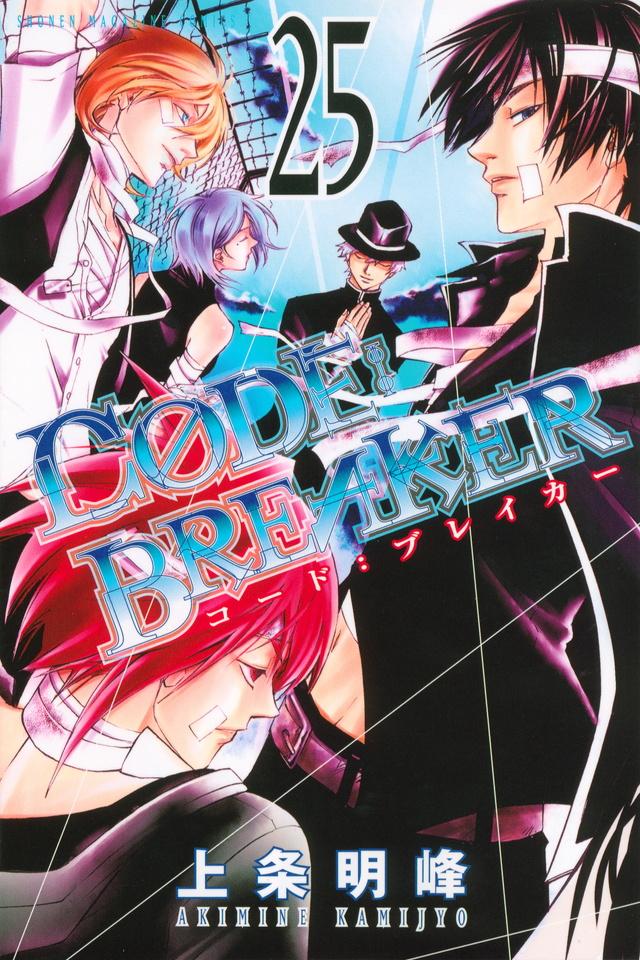 C0DE:BREAKER(25)