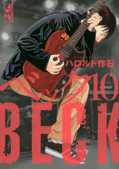 BECK(10)