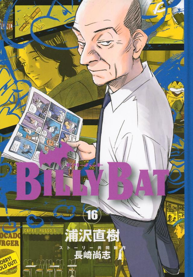 BILLY BAT(16)