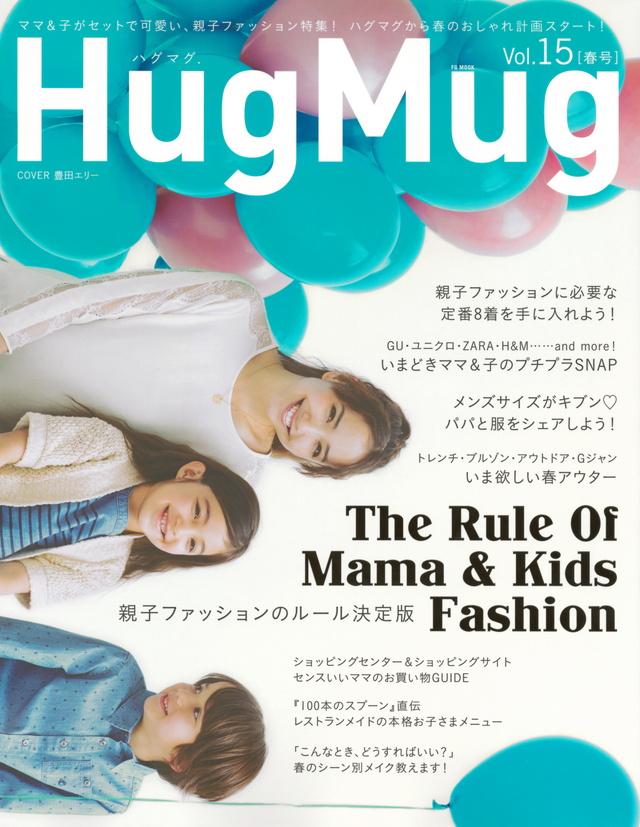 HugMug Vol.15