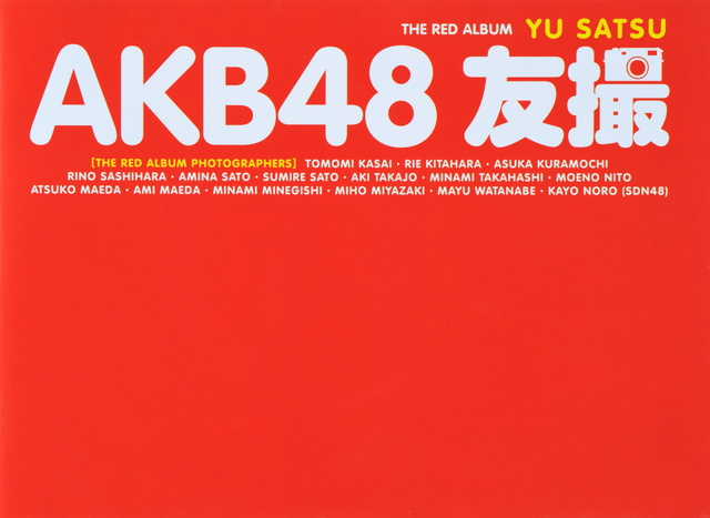 AKB48 友撮 THE RED ALBUM