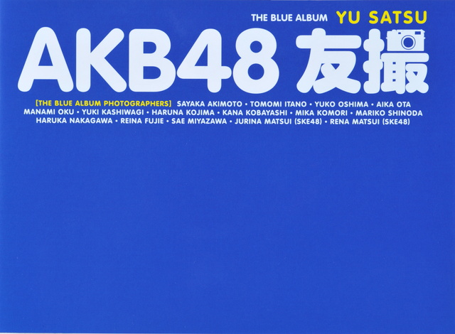 AKB48 友撮 THE BLUE ALBUM