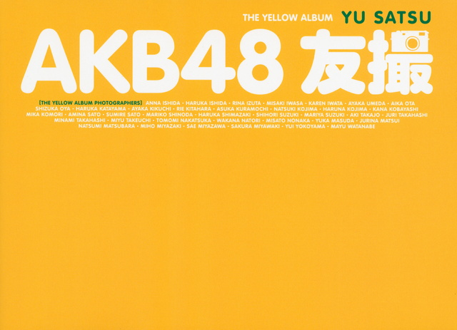 AKB48 友撮 THE YELLOW ALBUM